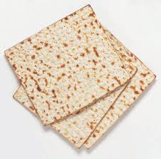 2016 Feast of Unleavened Bread