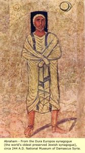 Abraham Found in Damascus Syria